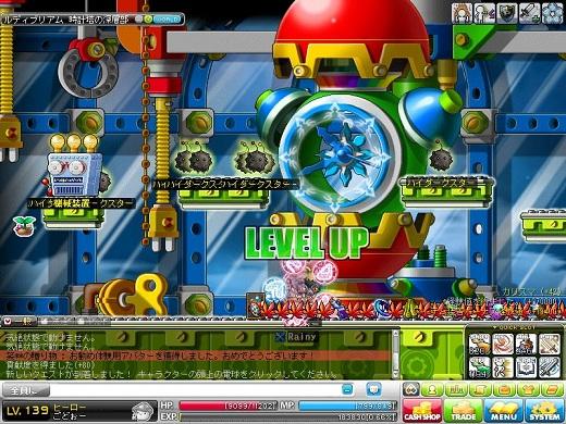 Maple110923_062551.jpg