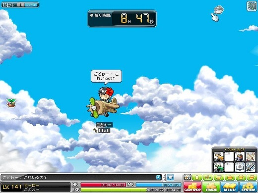 Maple111022_12514.jpg