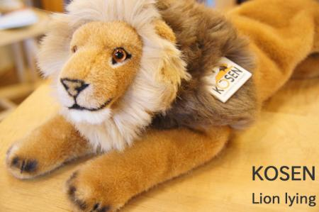 Lion lying KOSEN