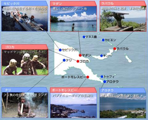 kankospot_map.jpg