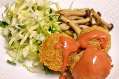foodpic1991261.jpg