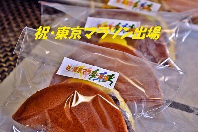 foodpic2064915.jpg