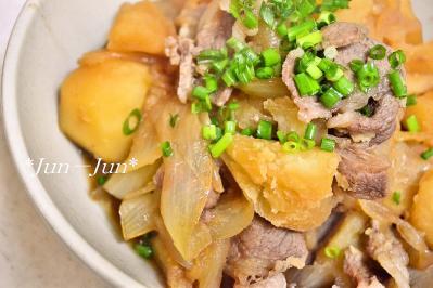 foodpic2077380.jpg