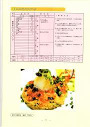 繝ャ繧キ繝農convert_20101110102314
