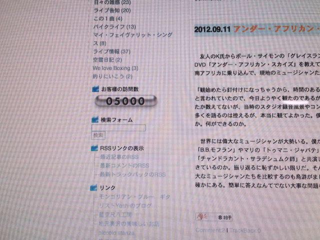 mini_120926_0106.jpg