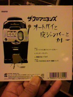 2010102122260000.jpg