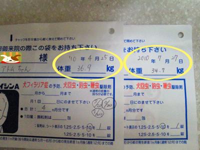 NEC_0035のコピー