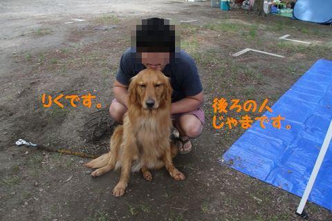 20110522_02_R.jpg