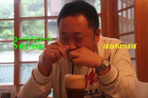 20110530-17_R.jpg