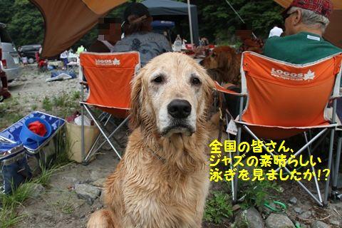 20110610_11_R.jpg