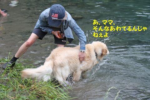20110610_26_R.jpg