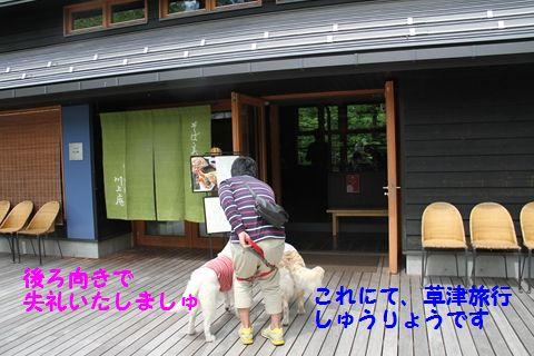 20110628_16_R.jpg