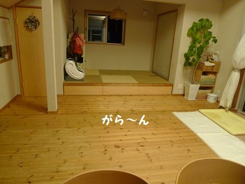 20110707-1_R.jpg