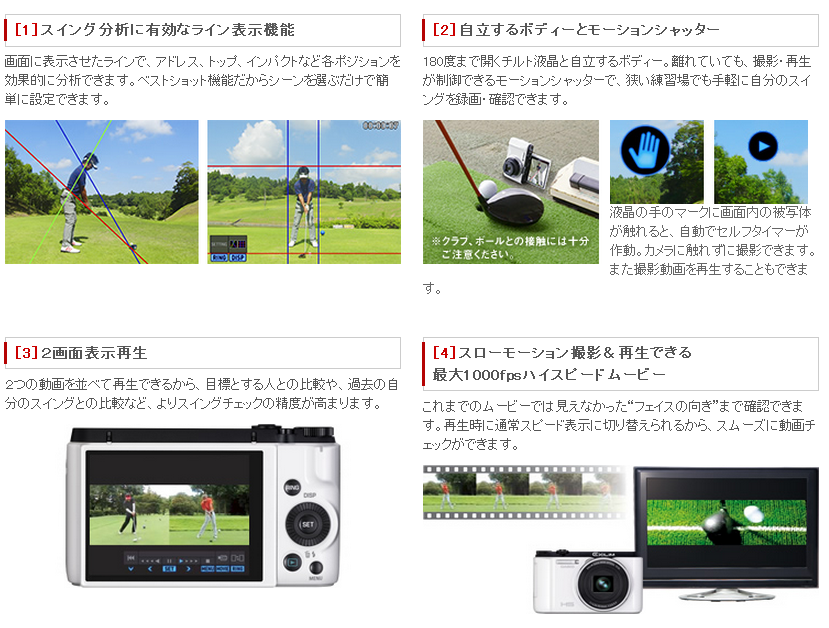 EX-FC300S.jpg