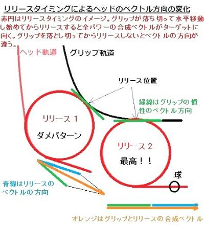 fc2_2014-11-08_23-04-42-250.jpg