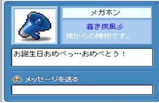 たんぷれ1