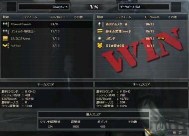 蜊ウ蟶ュ・・ス誉convert_20100622082059