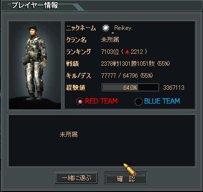 77777kill.jpg