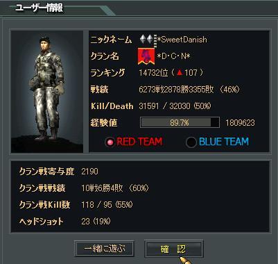 KD50.jpg