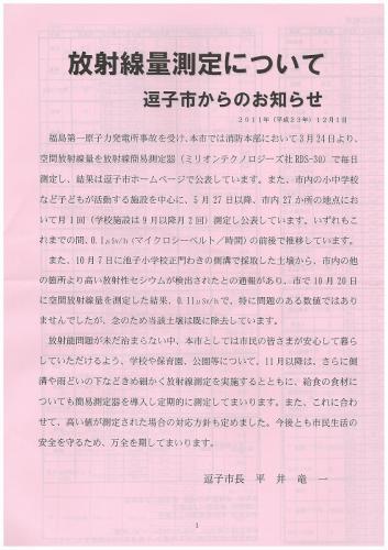 平井-0001