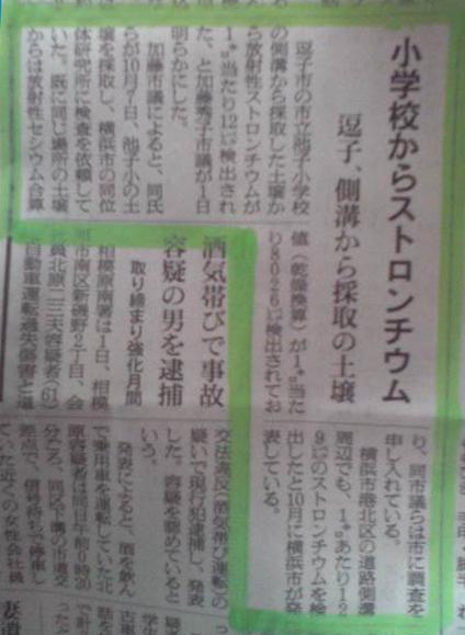 asahi111102frame3.jpg