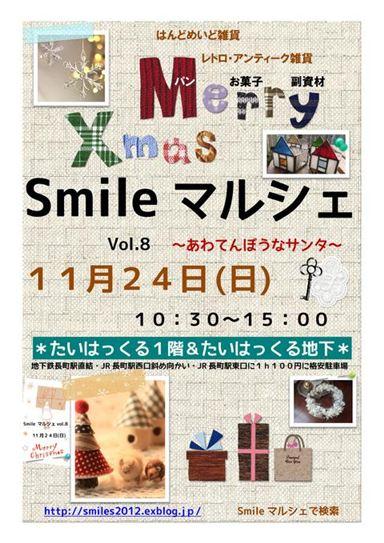 SMILE1124.jpg