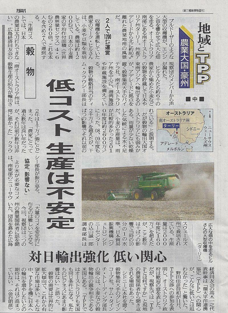 Scan_20111207_07_R.jpg
