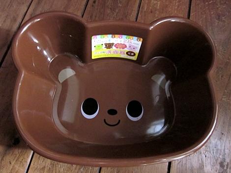 七一七 熊の洗面器