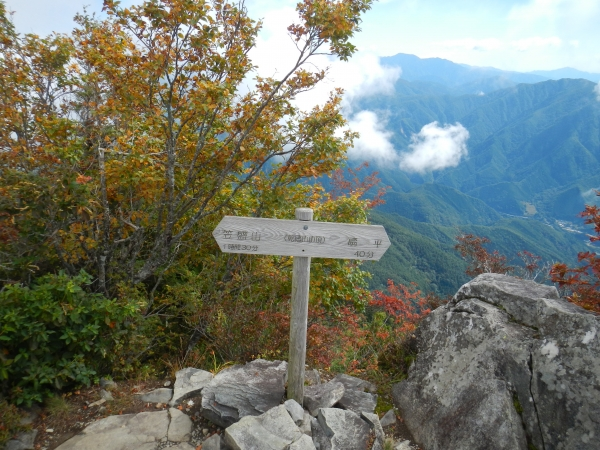 乾徳山 050