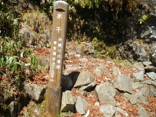 笠取山 108