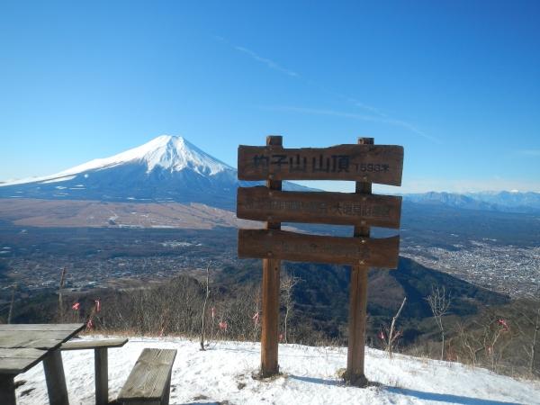 杓子山 021