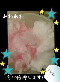 写真_convert_20130227195106