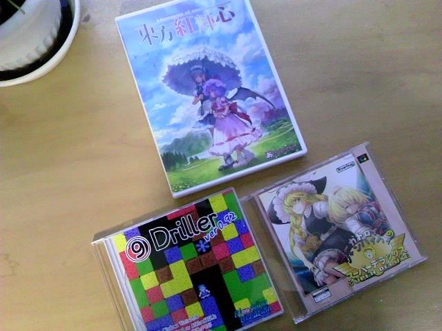 戦利品CD2