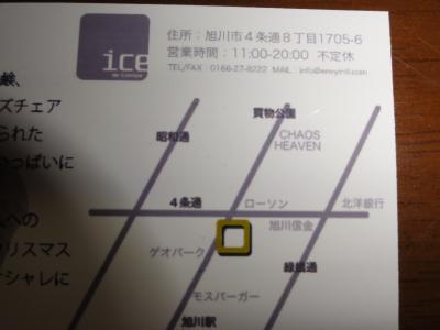 004_convert_20111011073322[1]