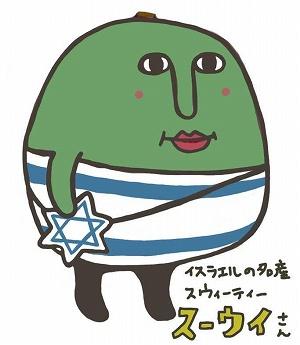 Israel1411_15.jpg