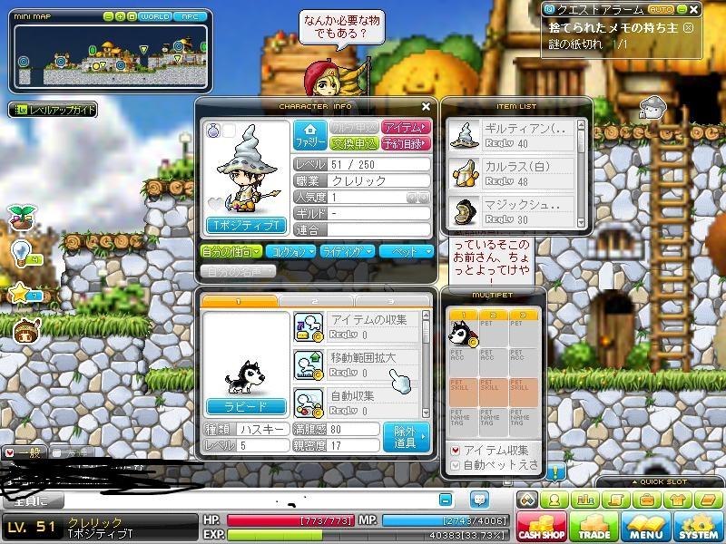 Maple130602_231227.jpg