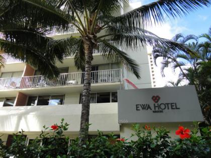 エヴァホテル