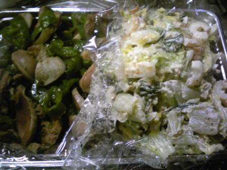 砂肝ピーマンと白菜サラダ