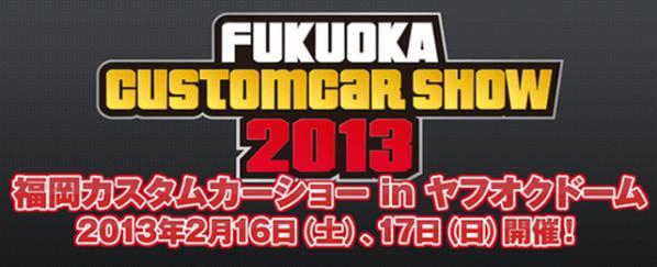 2013-2-14-4.jpg