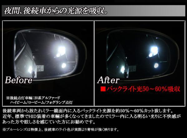 2013-3-13-3.jpg