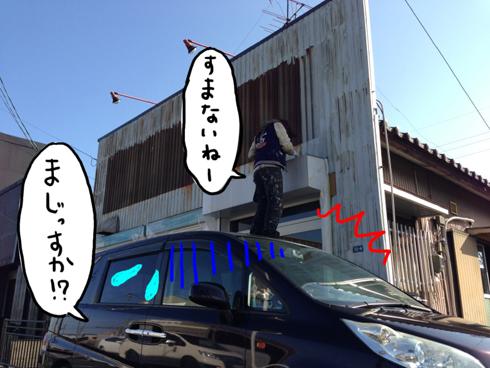 IMG_6574.jpg