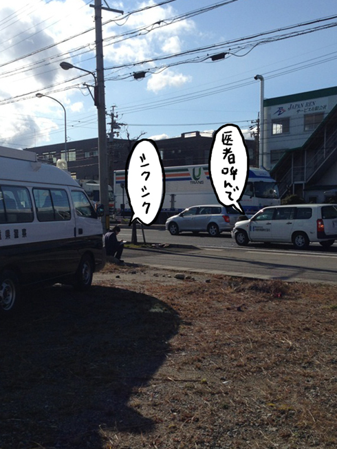 IMG_6774_20130207000500.jpg