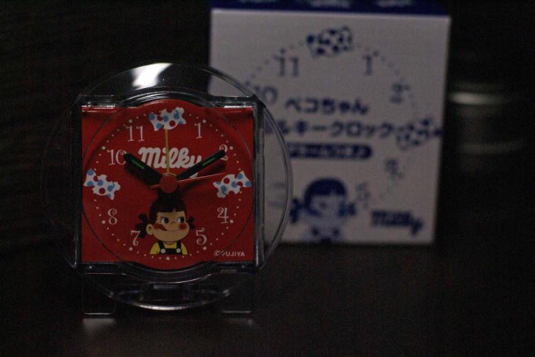 milky310