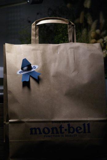 mont bell1219