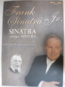 SINATORA.jpg