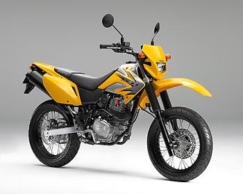 xr230-motard_2080321.jpg
