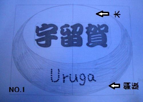 CIMG4628_R.jpg