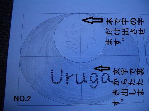 CIMG4630_R.jpg