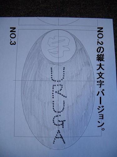 CIMG4632_R.jpg