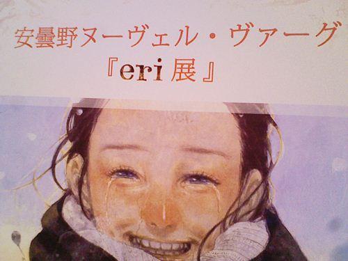 NEC_0103_R.jpg